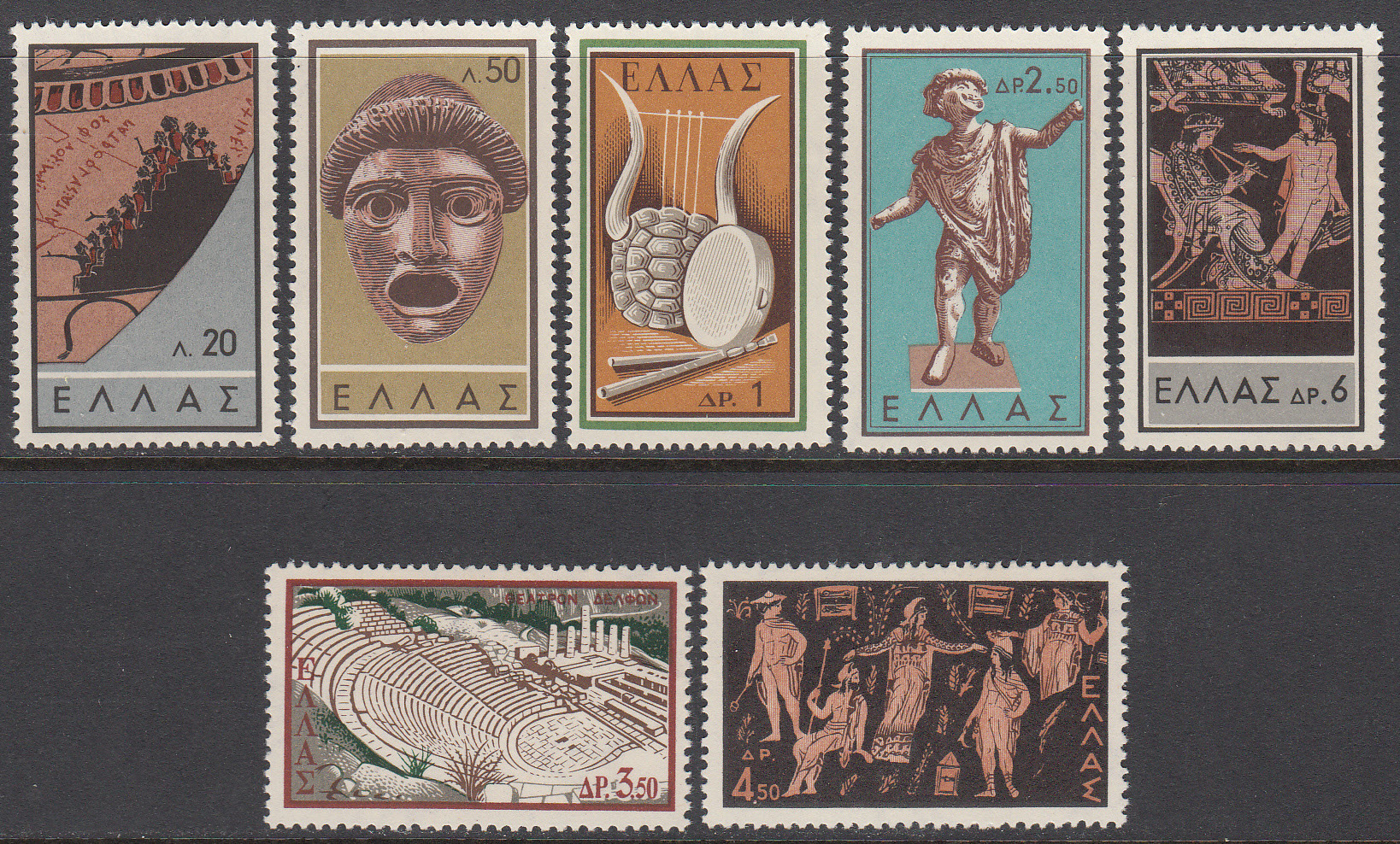 Greece Scott 0649-655, MNH, Complete set