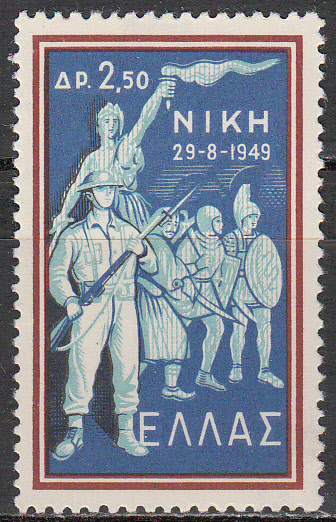 Greece Scott 0656, MNH, a single stamp