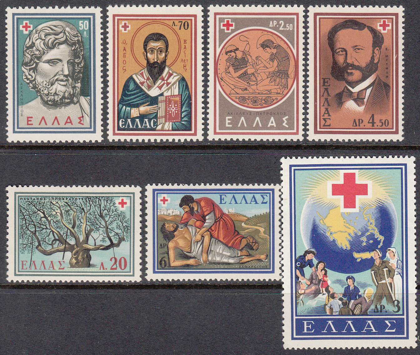 Greece Scott 0657-663, MNH, Complete set of 7