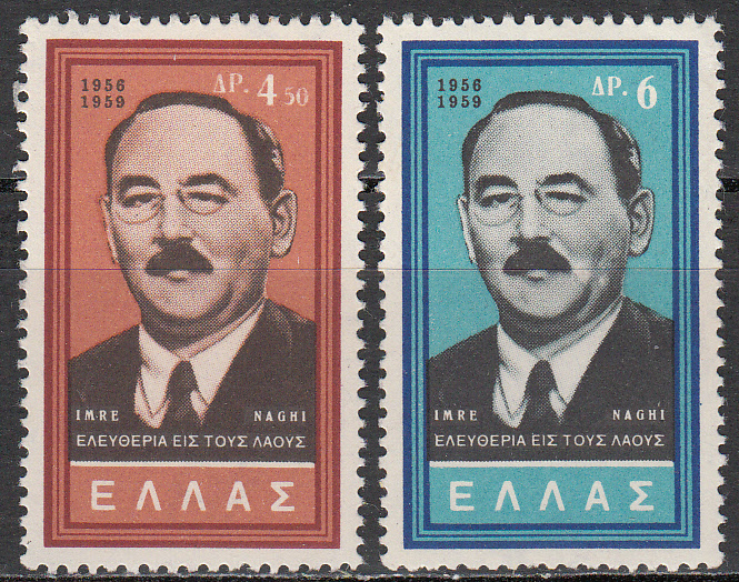 Greece Scott 0664-665, MNH, Hungarian Revolution, Nagy, set of 2