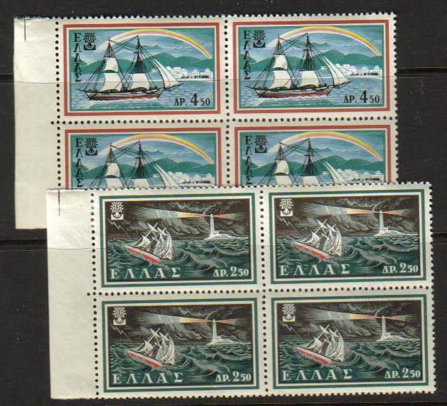 Greece Scott 0667-668, MNH, Ships, BL4, complete set of 2 with R