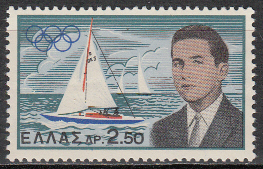 Greece Scott 0690, MNH, a single stamp