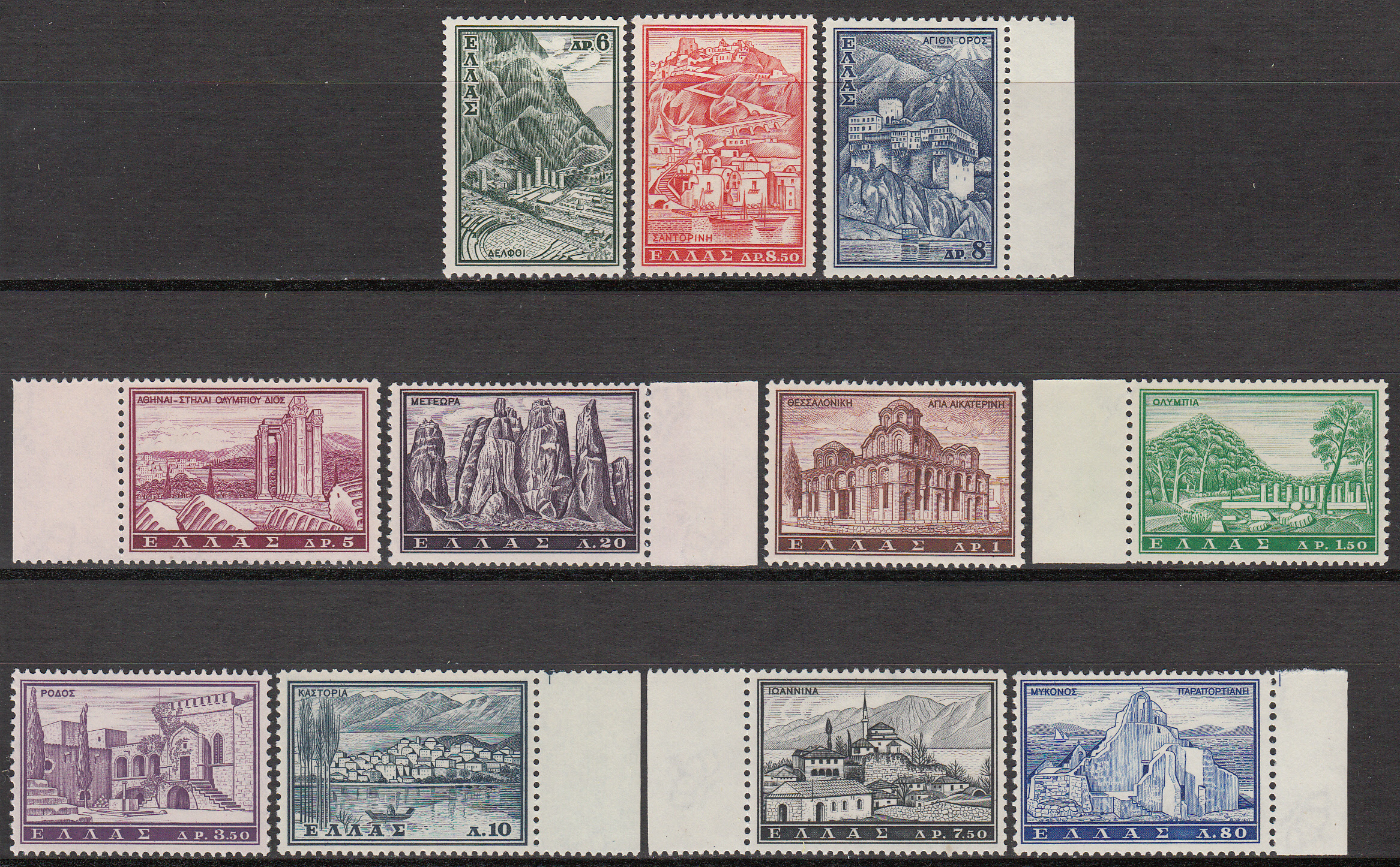 Greece Scott 0691-707, MNH, Ancient buildings, complete set of 1