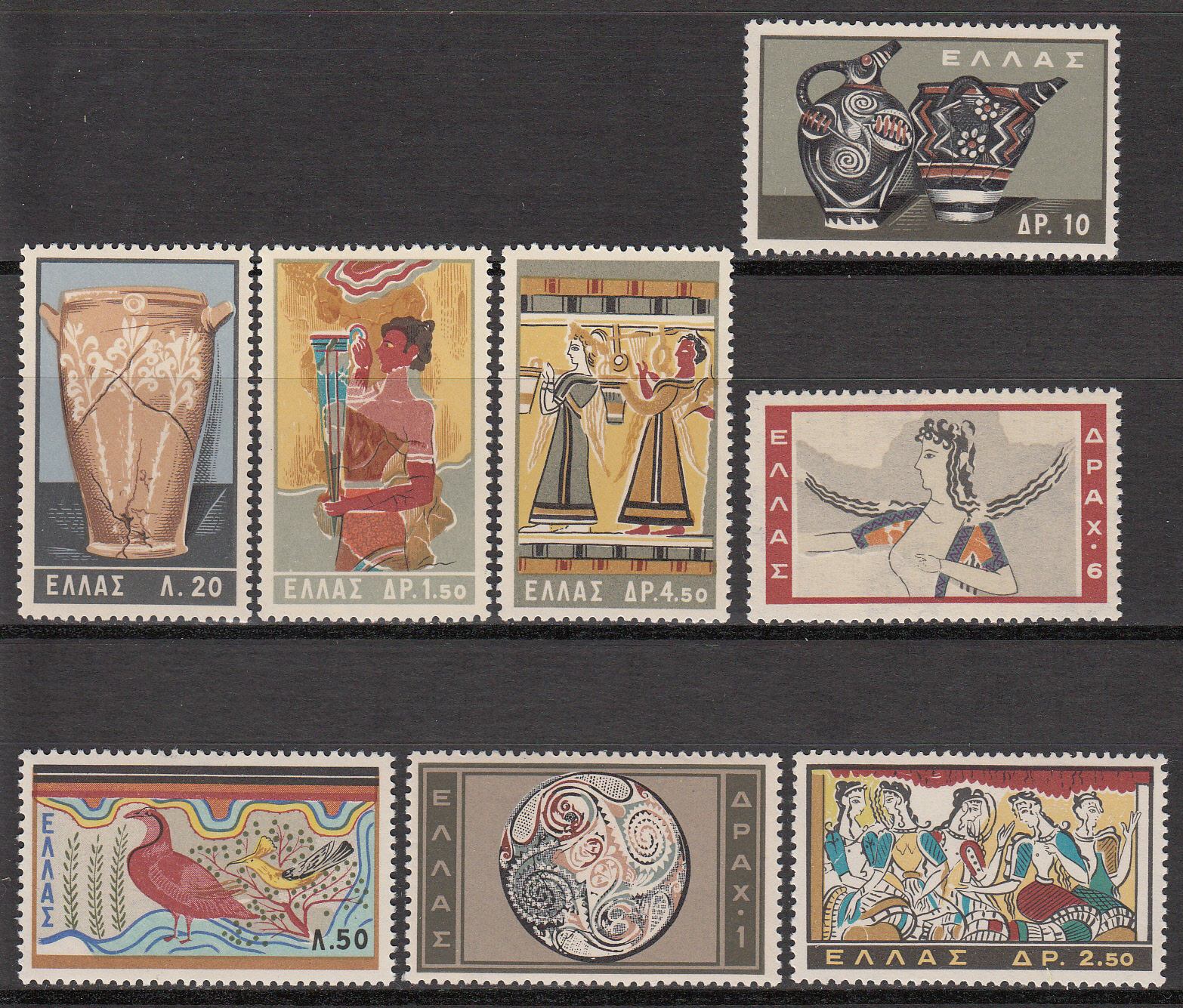 Greece Scott 0708-715, MNH, Art, Minoan, complete set of 8.  Sco
