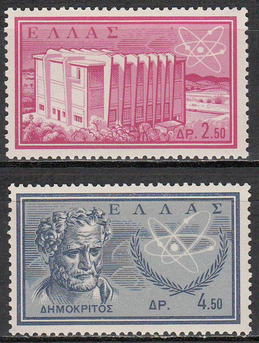 Greece Scott 0716-717, MNH, Nuclear Research Center, set of 2