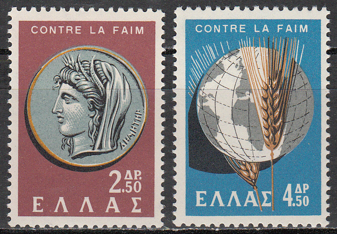 Greece Scott 0743-744, MNH, Coins, set of 2