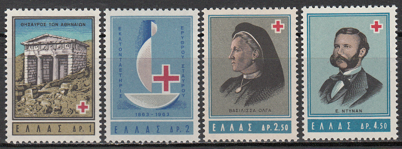 Greece Scott 0764-767, MNH, Red Cross, complete set of 4