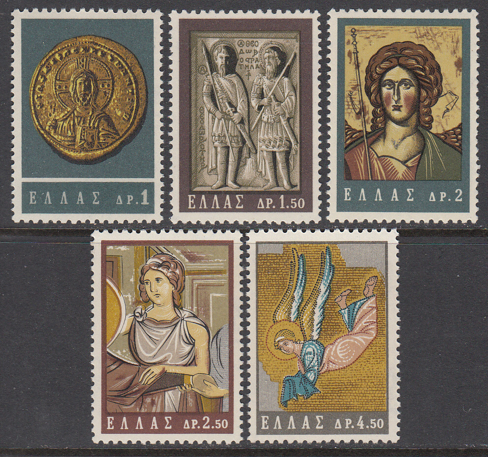 Greece Scott 0788-792, MNH, Byzantine Art Exhibit, set of 5