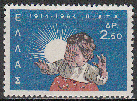 Greece Scott 0800, MNH, Baby