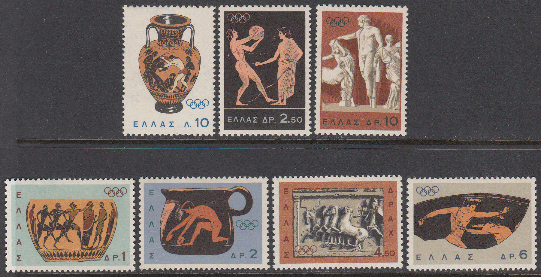 Greece Scott 0806-812, MNH, Olympic Games, Tokyo, complete set o