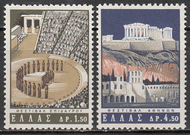 Greece Scott 0818-819, MNH, Set of 2
