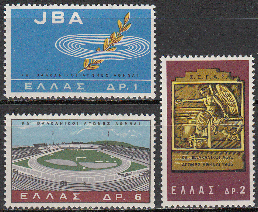Greece Scott 0830-832, MNH, JBA set of 3