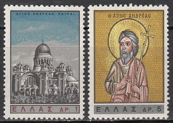 Greece Scott 0836-837, MNH, set of 2