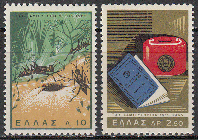 Greece Scott 0838-839, MNH, set of 2