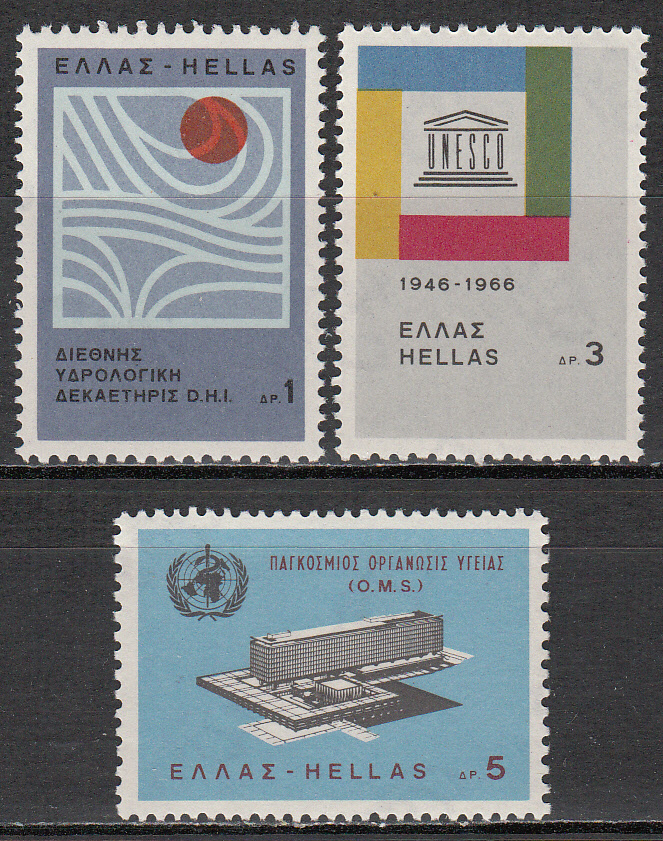 Greece Scott 0849-0851, MNH, UNESCO set of 3