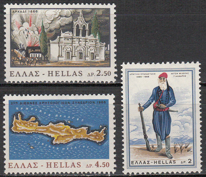 Greece Scott 0852-0854, MNH, set of 3
