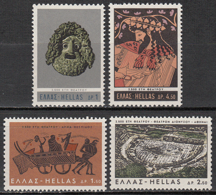 Greece Scott 0855-858, MNH, Theater 2500th Anniv. Complete set o