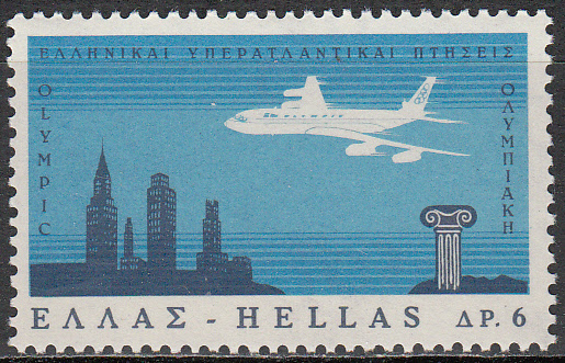 Greece Scott 0859, MNH, Aviation