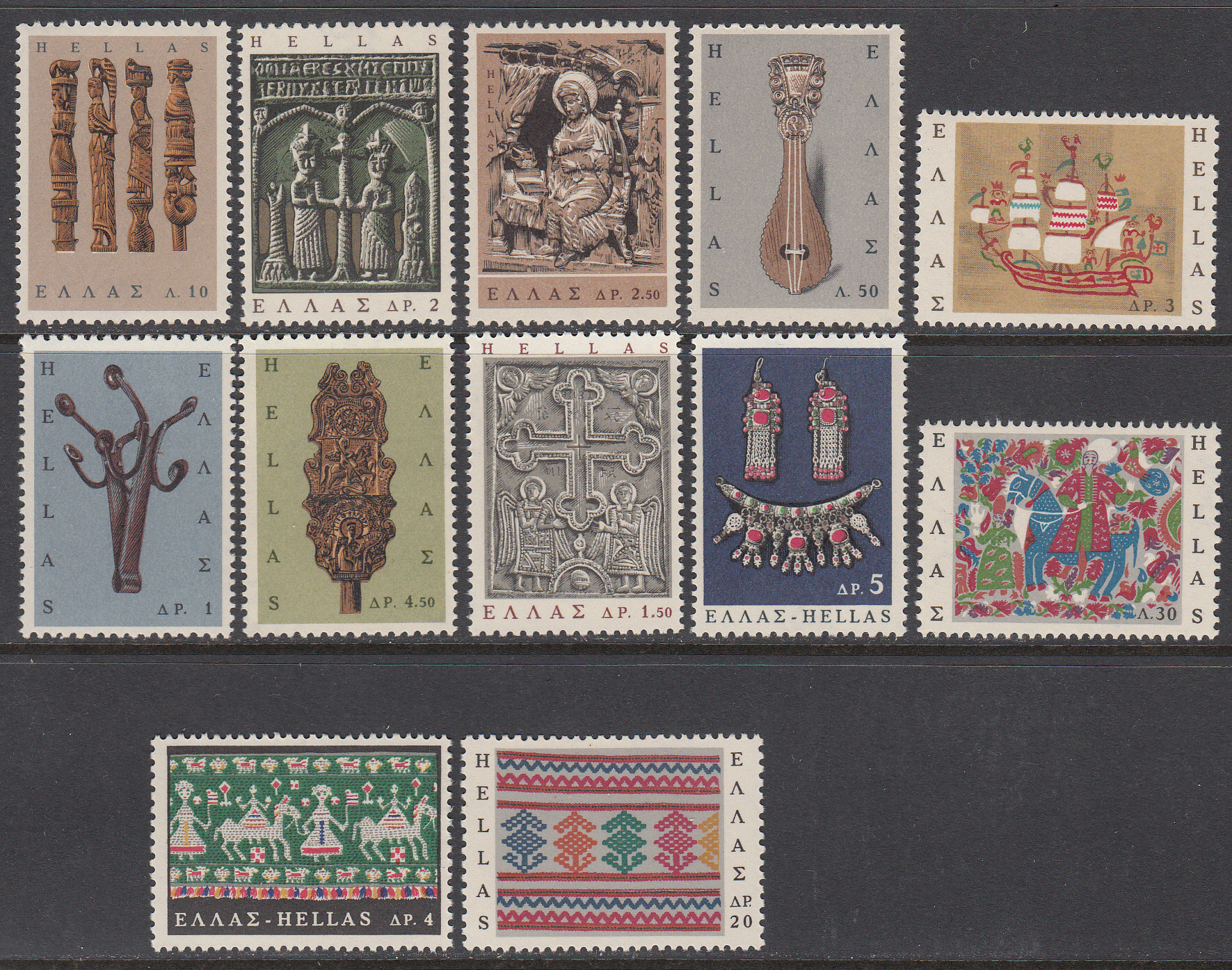 Greece Scott 0864-875, MNH, Definitive issue, complete set of 12