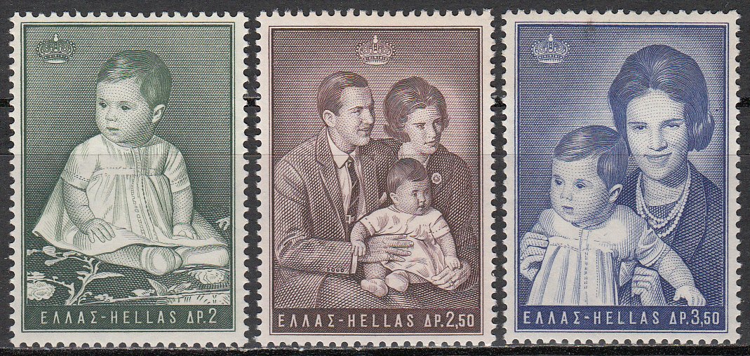 Greece Scott 0876-878, MNH, Princess Alexia set of 3