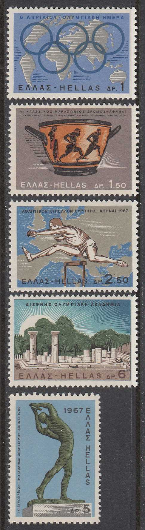 Greece Scott 0886-890, MNH, Olympic Games set of 5
