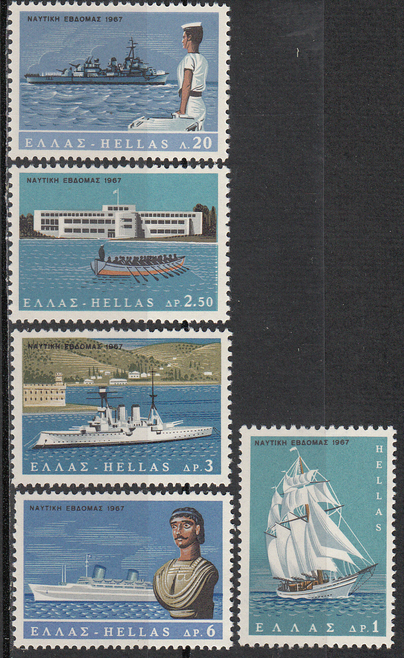 Greece Scott 0896-900, MNH, Maritime Week, complete set of 5