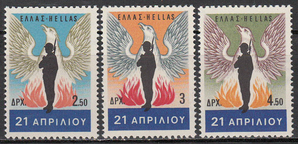 Greece Scott 0901-903, MNH, Revolution Day, set of 3