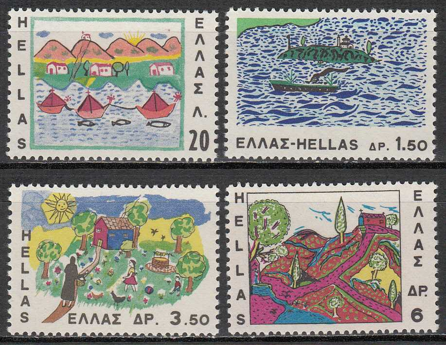 Greece Scott 0905-908, MNH, Children Paintings, set of 3