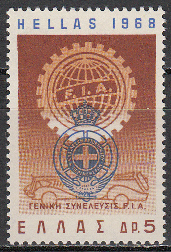Greece Scott 0918, MNH, International Automobile