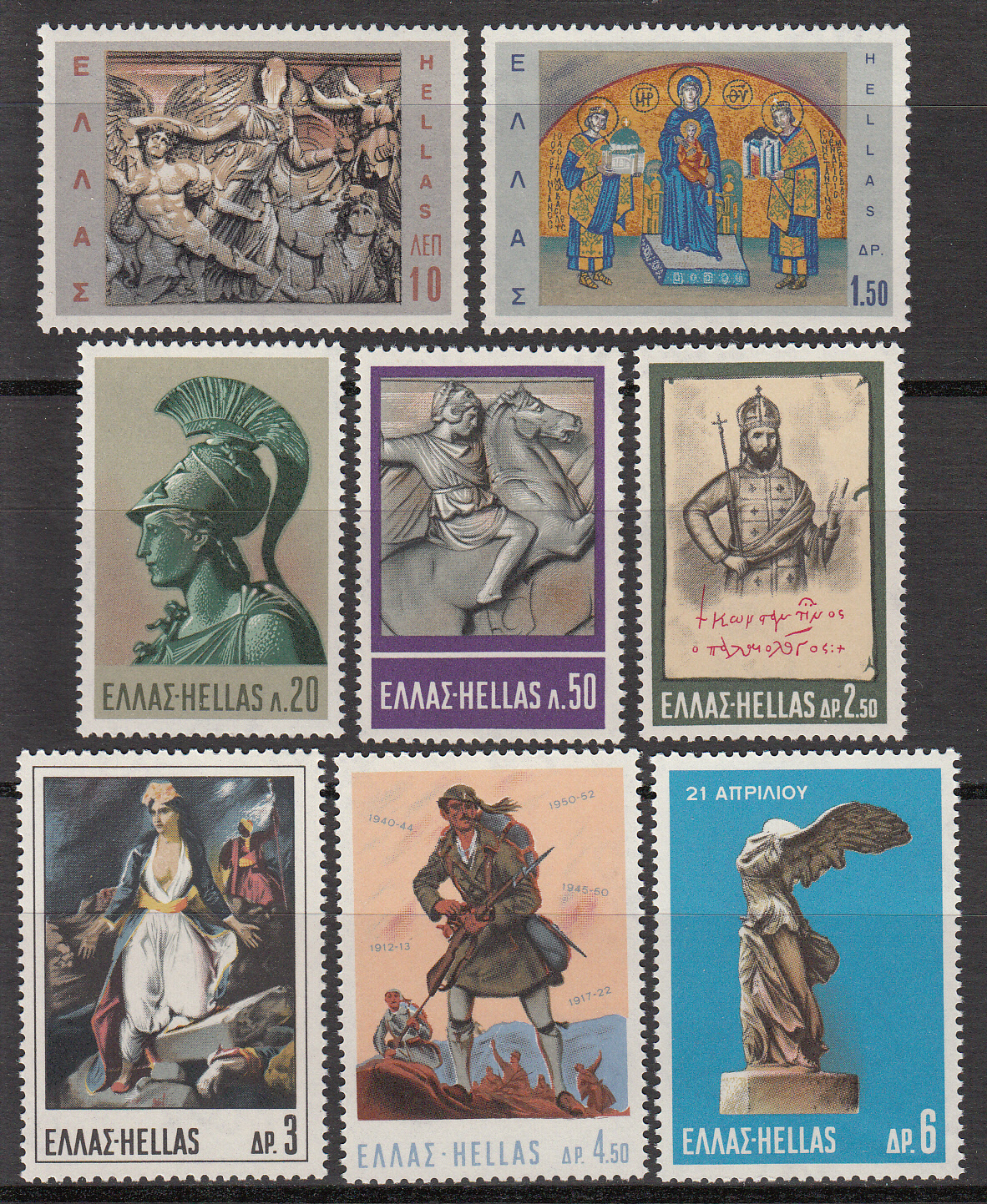 Greece Scott 0919-926, MNH, Civilization Definitive set of 8