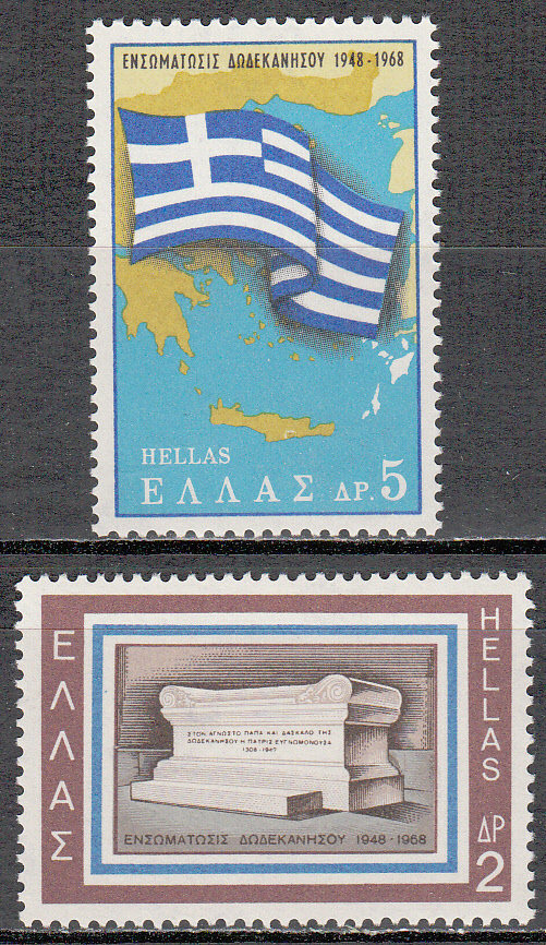 Greece Scott 0927-928, MNH, Union of Dodecanese Islands with Gre