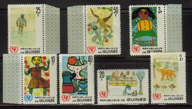 GUINEA Scott 442-448, MNH, UNESCO Children paintings, Complete s