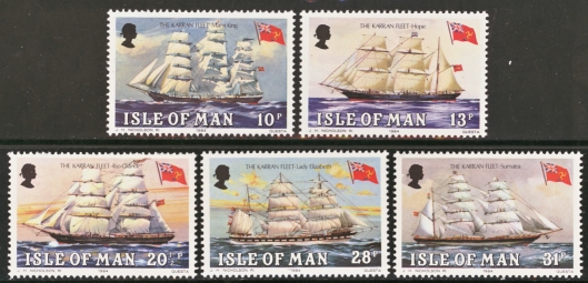 Isle of Man MNH Scott 254-258, 1984 Shipping, set of 5